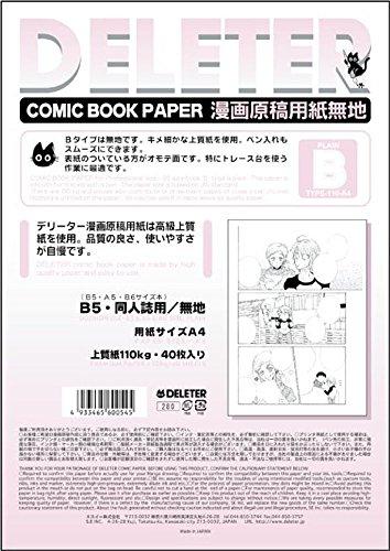 Deleter Comic Manga Paper [Non-Ruled Plain Type B] [110kg] [Size A4 8.27