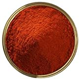 African BIRDS EYE CHILI Red pepper Powder Extremely Hot, African gourmet red pepper - Hot spicy powder. (8oz)