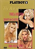 Playboy - Best of 3 Pack, Pamela Anderson, Anna Nicole Smith, & Jenny McCarthy
