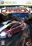 ニード・フォー・スピード カーボン - Xbox360