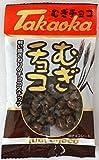 Takaoka Wheat Chocolate 20 packages Japanese Famous Junk Food Snack Dagashi