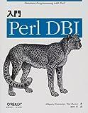 入門Perl DBI
