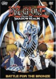 Yu-Gi-Oh!: Season 3, Vol. 4 - Battle for the Bronze [Import]