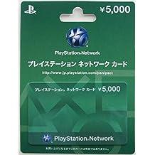 PlayStation Network Card 5000 YEN - Japan PSN Only - PS3/ PS4/ PS Vita [Digital Code]