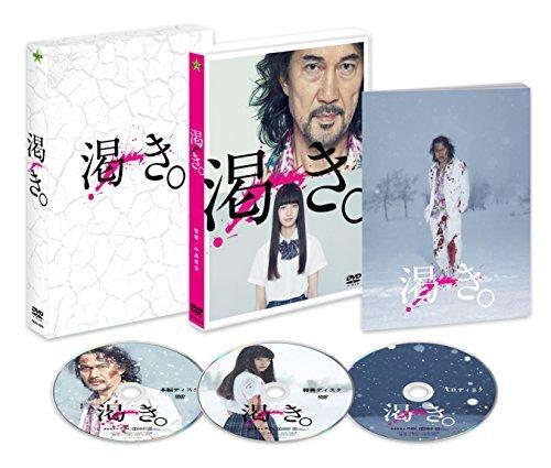 Japanese Movie - The World Of Kanako (Kawaki.) Premium Edition (2DVDS+CD) [Japan LTD DVD] GADS-1042
