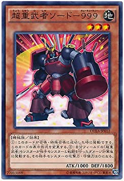 Yu Gi Oh DUEA-JP012 - Superheavy Samurai Swordsman - Common Japan: Amazon.es: Juguetes y juegos