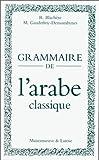 Image de Grammaire de l'arabe classique (French and Arabic Edition)