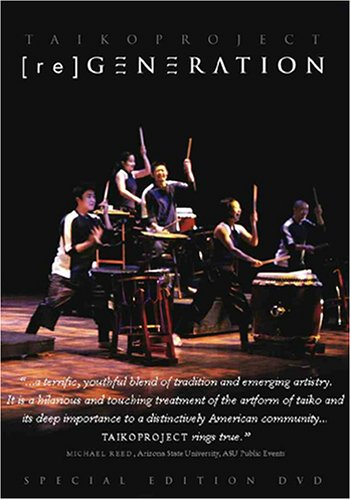 TAIKOPROJECT:(re)generation Special Edition Taiko DVD