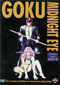 Midnight Eye Goku [Francia] [DVD]: Amazon.es: Cine y Series TV