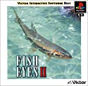 フィッシュアイズII Victor BESTの商品画像