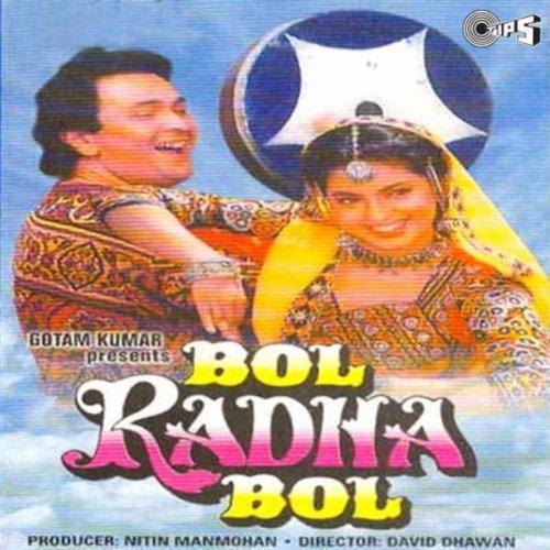 "Aa Jaana Tere Bin (From ""Bol Radha Bol"")"
