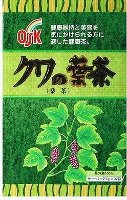 OSK クワの葉茶