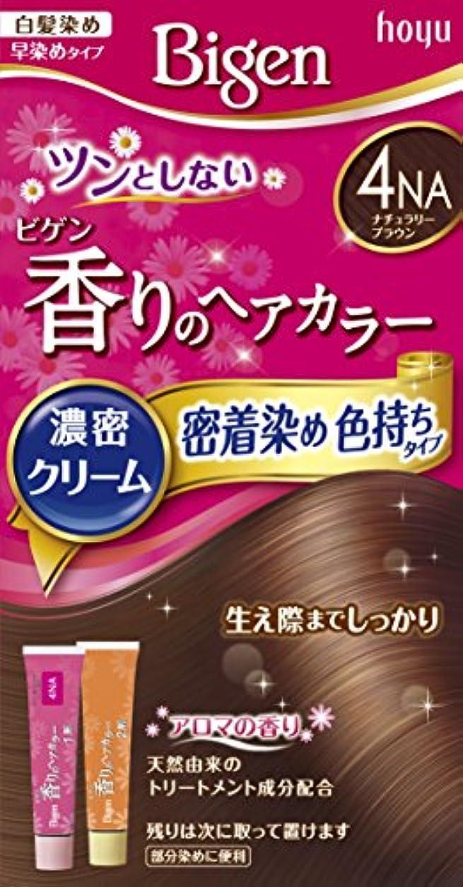 きれいにどれでも第ホーユー ビゲン香りのヘアカラークリーム4NA (ナチュラリーブラウン) 1剤40g+2剤40g [医薬部外品]