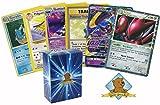 All Rares & Holos Pokemon Card Lot of 6! Ultra Rare, EX, Mega EX, LV.X Guaranteed 1 GX Pokemon By Golden Groundhog