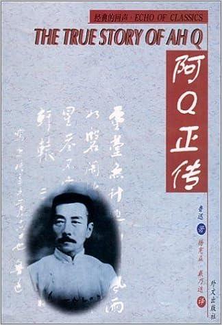 The True Story Of Ah Q Chineseenglish Lu Xun 9787119026930