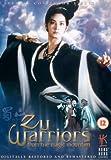 Zu Warriors from the Magic Mountain [DVD] (1983)