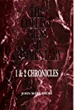 1 & 2 Chronicles (The College Press Niv Commentary. Old Testament Series)
