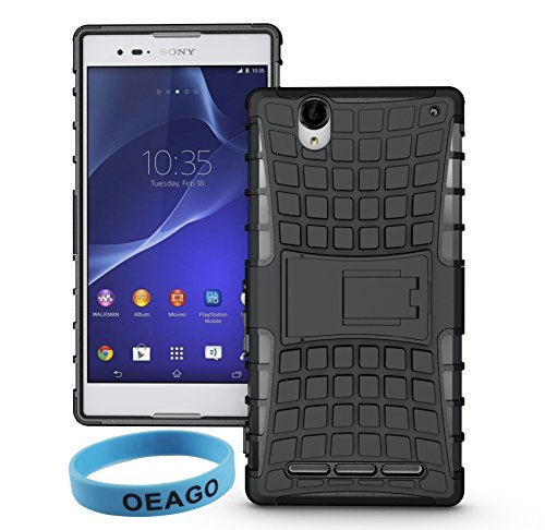 Sony Xperia T2 Ultra Case - Tough Rugged Dual Layer Protective Case with Kickstand for Sony Xperia T2 Ultra - Black