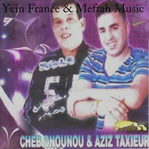 music aziz taxieur mp3
