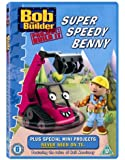Bob the Builder: Project, Build It - Super Speedy Benny [DVD]