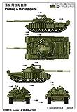 Trumpeter Russian T62 ERA Mod 1972 Tank