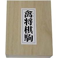 Fowl Shogi popular edition (piece) (japan import)