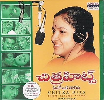 Buy Chitra Hits (Edo Oka Raagam) from Telugu Films Online at