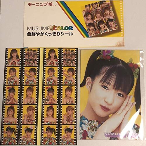 モーニング娘。 コンサートグッズ 2001 シール&ブロマイド写真の商品画像