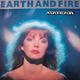 Earth And Fire - Andromeda Girl - Vertigo - 6399 271