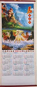 2014 Chinese Year of the Horse Calendar Wall Scroll