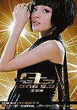 [CD]Ang 5.0