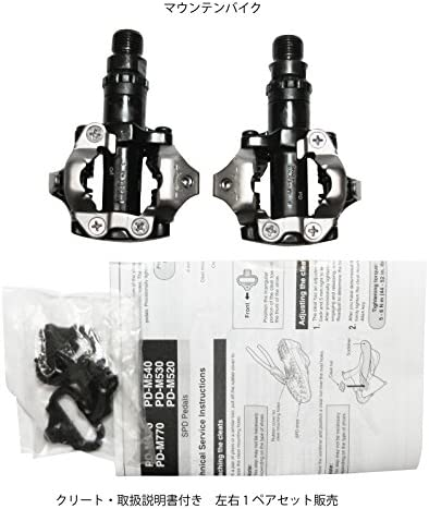 SHIMANO PD-M520 SPD MTB Mountain Bike Clipless Cycling Pedals No Cleats