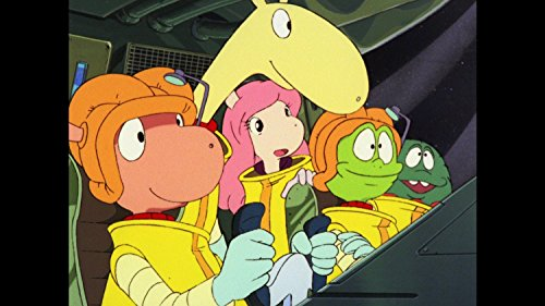 Animation - Uchusen Sagittarius (Spaceship Sagittarius) Blu-Ray Box (11BDS) [Japan LTD BD] GNXA-1121