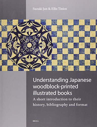 Understanding Japanese Woodblock-Printed Illustrated Books: A Short Introduction to Their History, Bibliography and Format (English and Japanese Edition)
