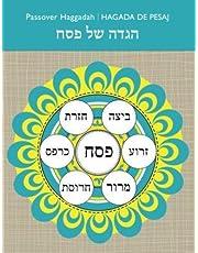 Passover Haggadah - Hagada de Pesaj: Written in 3 Languages Hebrew, English and Spanish All in one Hagaddah!