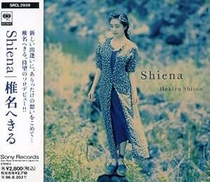 Hekiru Shiina - Shiena - Amazon.com Music