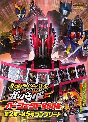 Kamen Rider Battle Ganbaride Perfect BOOK Elastic 2-5 Complete