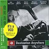 Destintation Anywhere by Jon Bon Jovi