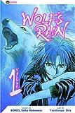 Wolf's Rain, Vol. 1 by Bones (1-Nov-2004) Paperback