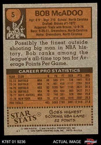 8a4ef72f5189 Amazon.com  1978 Topps   5 Bob McAdoo New York Knicks (Basketball Card)  Dean s Cards 2 - GOOD Knicks  Collectibles   Fine Art