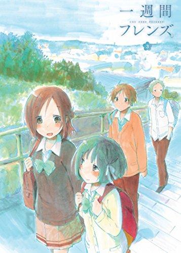 Animation - One Week Friends (Isshukan Friends.) Vol.3 [Japan LTD DVD] TDV-24289D