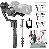 Zhiyun-Tech Crane-M 3-Axis Gimbal Stabilizer Bundle with Monopod + Adapter + XPIX Deluxe Cleaning Kit