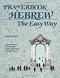 Prayerbook Hebrew the Easy Way