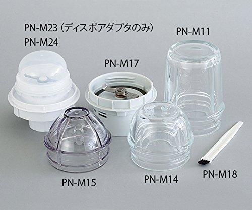大阪ケミカル5-3402-41ラボミル用ディスポアダプタのみPN-M23 B07BD2YVML