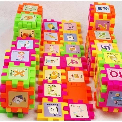 Sealive Creative Building Block Bricks Children Brain Training Toys ,Special Present For Kids Building Toys Hot Sale Toys,68 Pieces For Building Different Shape Baby Loved By Hand.