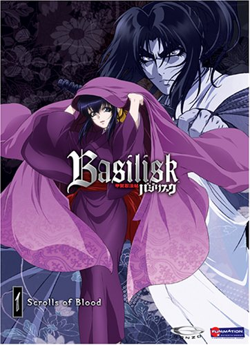 Basilisk, Vol. 1: Scrolls of Blood