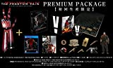 METAL GEAR SOLID V: THE PHANTOM PAIN PREMIUM PACKAGE(PS4)1/1Bionic Arm
