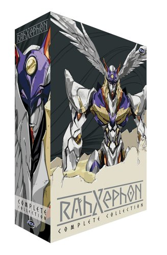 Rahxephon - Complete Collection by ADV Films