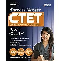 Success Master CTET Paper-I Class I-V (Old Edition)