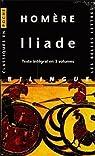 Iliade : Coffret 3 volumes, édition bilingue français-grec par Homère